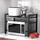 微波爐置物架 可伸縮廚房置物架微波爐烤箱...
