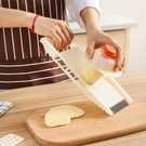 切絲機 家用廚房擦土豆絲切絲器 多功能切菜器切土豆片切片刨絲器【快速出貨八折下殺】