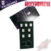 [ PC PARTY ] 鐵修羅 TESORO 鋁質鍵帽組 7鍵 QWERFD+LOGO鍵 附拔鍵器 (台中、高雄)