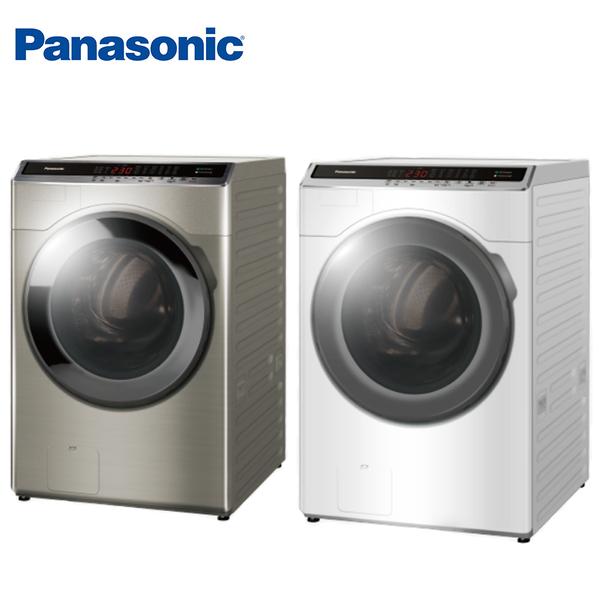 Panasonic 國際牌 18kg滾筒式溫水洗脫烘 NA-V180HDH-  *免費基安+舊機回收*
