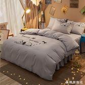 正韓棉質床裙四件套全棉床罩式1.2/1.5/1.8m床上用品簡約素面被套
