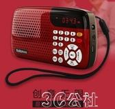 念佛機收音機老年老人迷你小音響插卡小音箱便攜式京都3C