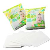 妙妙熊護理巾 (20片) 超柔厚護理巾 無塵紙 乾濕兩用巾 00189 好娃娃