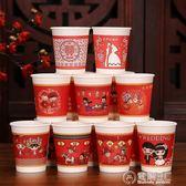 結婚婚慶紙杯加厚婚宴婚禮一次性大紅杯子喜慶用品紅紙杯 igo電購3C