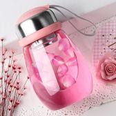 水杯玻璃杯可愛便攜水杯女韓國企鵝學生韓版清新隨手簡約 貝芙莉女鞋