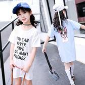 *╮小衣衫S13╭*中大童字母卡通動物印花短袖款大T裙1070707