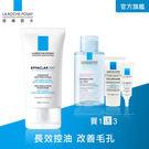 易泛油光、毛孔粗大皮膚適用 有效緊緻毛孔、抑制油光 可作為妝前乳,有效維持一整天清爽妝容