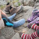 【日本Caravan】RL.Dralon MADARUX 登山襪  針織襪  (共3色)