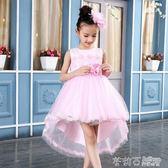 兒童女夏裝女童裙子洋氣洋裝禮服公主裙夏季蓬蓬紗 茱莉亞嚴選