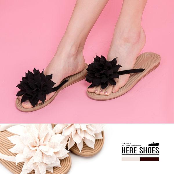 [Here Shoes]涼拖鞋-春夏季蕾絲花球平底夾腳度假輕旅行沙灘拖鞋─AW311