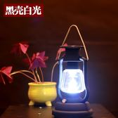 充電野營燈太陽能充電帳篷燈戶外應急露營營地燈掛燈 WE1901『優童屋』