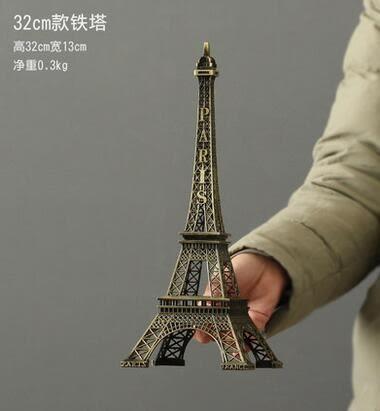 幸福居*複古法國巴黎埃菲爾鐵塔模生日禮物 酒櫃房間裝飾品擺件家居飾品6(主圖款)