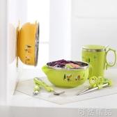 餐具套裝注水保溫碗吃飯碗不銹鋼防摔吸盤碗輔食碗勺 可然精品