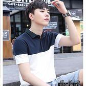 兩件裝】男士短袖T恤夏季韓版POLO衫