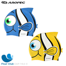 AROPEC 兒童泳帽 Anemonefish 矽膠泳帽 (藍/黃) CAP-YA2-C
