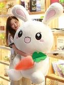 創意公仔 兔子毛絨玩具抱枕床上布娃娃可愛睡覺女生小白兔玩偶大號超萌 3C公社YYP