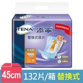 添寧 替換式尿片-夜用型50x24cm (22片x6包/箱)
