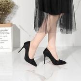 宴會高跟鞋時尚氣質絨面3-5-7-9CM潮女職業學生工作禮儀宴會主持高跟鞋 交換禮物