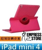 【妃航】iPad mini 4 方格+十字紋 全包 輕薄/休眠 360度 旋轉/支架/插卡/耐髒 皮套/保護套/保護殼