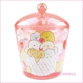 asdfkitty 可愛家☆角落精靈角落生物冰淇淋粉紅透明收納罐置物罐糖果罐