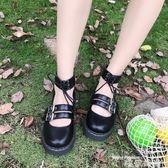 娃娃鞋日系新款軟妹兩穿小皮鞋厚底圓頭女鞋洛麗塔少女學生鞋可愛娃娃鞋 唯伊時尚