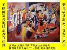 二手書博民逛書店【罕見】1981年出版 Arshile Gorky: A Ret