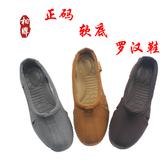 僧鞋羅漢鞋單鞋夏季新款軟底透氣防臭耐磨防滑男中國風相牌非了塵