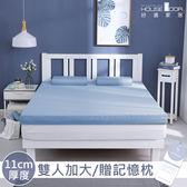 House Door 防螨保護表布記憶床墊11cm超值組-雙大6尺雪花藍