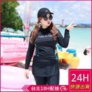 【現貨】梨卡-防曬長袖五件式【顯瘦+有胸墊】加大尺碼5XL衝浪衣潛水衣多件式水母衣CR672