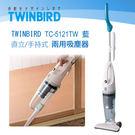 TC-5121TW   TWINBIRD...