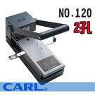【西瓜籽】日本 CARL NO.120 ...