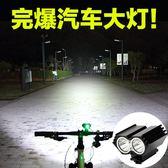 自行車燈-充電USB 強光T6-L2夜騎單車山地車自行車燈騎行頭燈前燈 LED裝備 創時代3C
