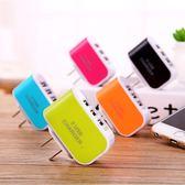 發光糖果多口充電器多孔3口USB插頭安卓蘋果手機通用雙口充電頭