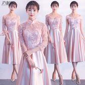 粉色伴娘服中長款冬季新款韓版伴娘團禮服姐妹裙修身晚禮服女