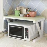 廚房置物架微波爐架多層儲物烤箱架