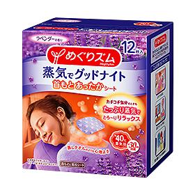 【福利品】日本花王 Good-Night 蒸氣感 頸部熱敷貼片_薰衣草12枚入