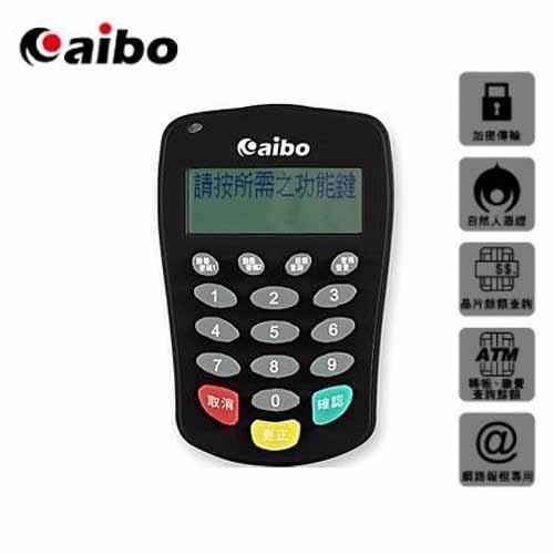 aibo AB12 金融保鑣 二代確認型晶片讀卡機 (ICCARD-AB12-BK)