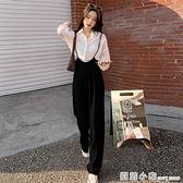 背帶褲女春夏寬鬆直筒高腰垂感薄款冰絲闊腿褲170高個子拖地長褲 蘇菲小店