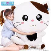 可愛貓毛絨玩具大號玩偶抱枕公仔小貓咪布偶娃娃創意女孩生日禮物