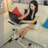 逸淘懶人筆記本電腦桌床上書桌簡約移動小桌子旋轉折疊升降床邊桌igo   良品鋪子