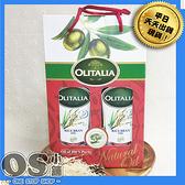 (現貨免運) 奧利塔玄米油 禮盒組(1000mlx2) | OS小舖