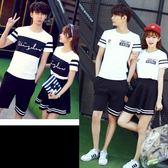情侶T恤-正韓男女上衣情侶裝新款短袖T恤套裝潮【店慶八折特惠一天】