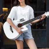 吉他木吉他民謠吉他38寸吉他民謠初學者通用學生男女樂器配件新手初學入門成人木吉他-CY潮流站