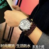 手錶男士時尚潮流韓版簡約學生男錶皮帶夜光防水休閒非機械石英錶 QM 藍嵐