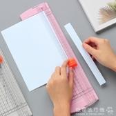 切紙刀裁紙機小型神器照片切割器迷你小型切照片的閘刀YYP 歐韓流行館