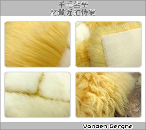 范登伯格-羊毛超柔立體止滑坐墊-雪菱格(黃)40x40cm