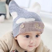 嬰兒帽子夏季0-3-6-12個月韓版 寶寶毛線帽男女童針織帽兒童帽子