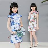 85折女童旗袍 中國風童裝兒童唐裝連身裙開學季