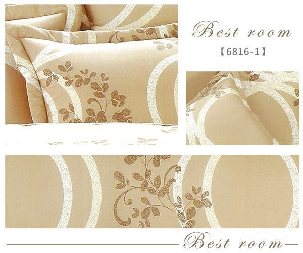 雙人加大床罩組 六件式 100%精梳棉 台灣製造 Best寢飾 6816-1
