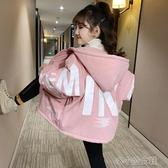 兒童外套女 女童秋裝外套新款韓版春秋中大童小女孩洋氣秋季兒童風衣 快速出貨